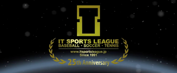 IT SPORTS LEAGUE AWARDS